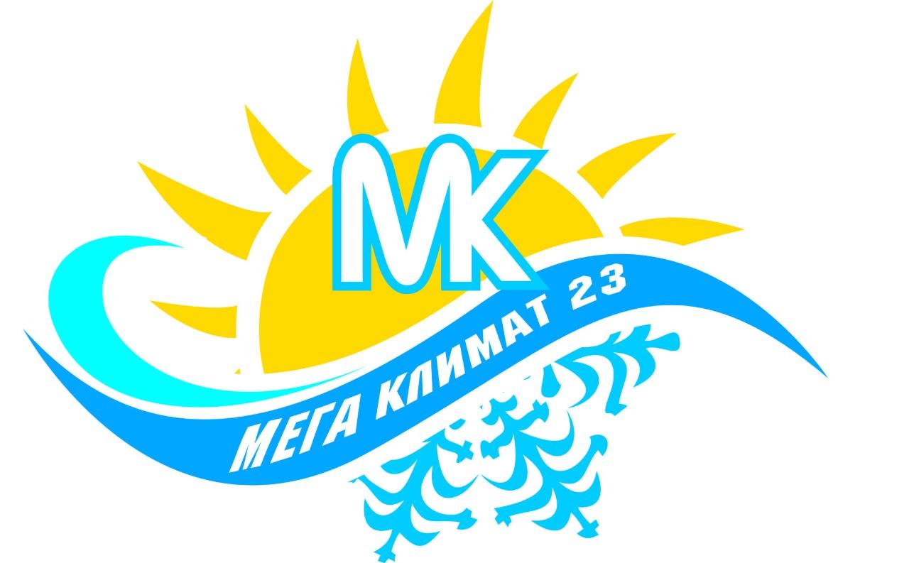 Мега-климат23